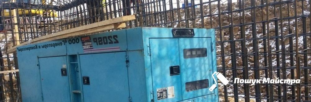 Генераторы Львов | Аренда генераторов, цены
