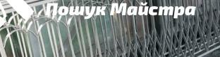 Паркани з нержавійки Львів, майстри і ціни на монтаж