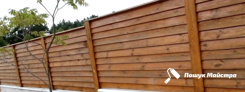 Як замовити дерев'яний паркан