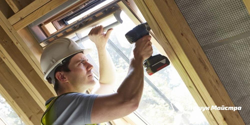 Які бувають дахові вікна по типу відкривання