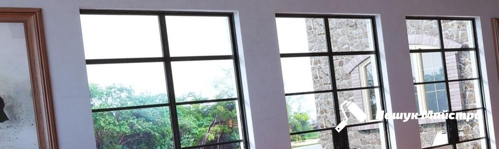 Алюминиевые окна Львов | Цена монтажа, отзывы