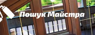 Монтаж дерев'яних вікон: основна технологія