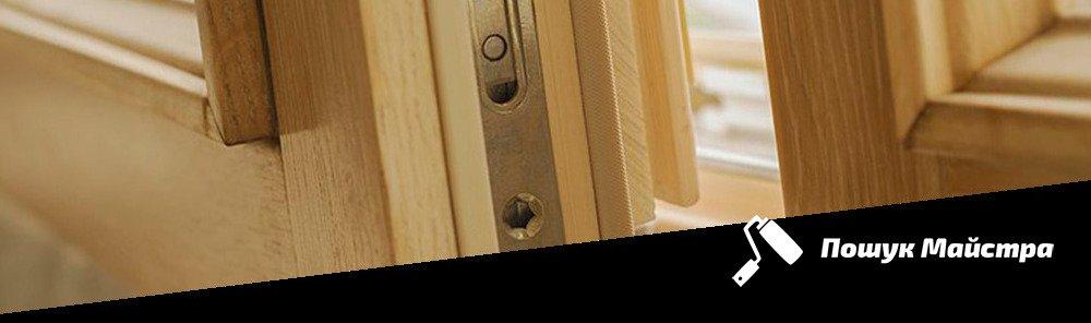 Деревянные окна Львов – купить, цена установки мастером