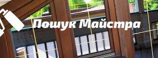 Уставного деревянных окон: основная технология