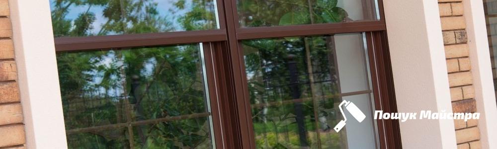Чому так популярна установка металопластикових вікон у Львові