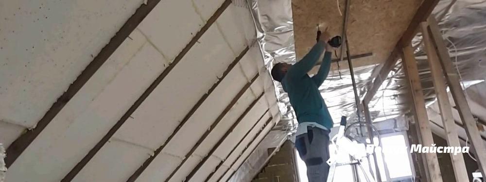 Утеплення даху у Львові пінопластом: технологія монтажу