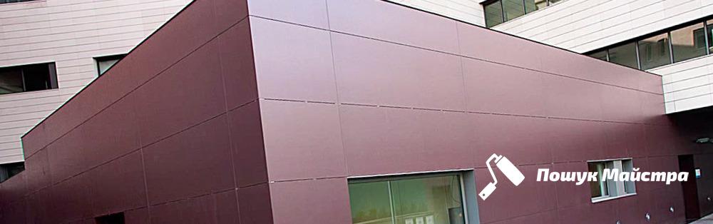 Вентилируемые фасады Львов | Цена монтажа, отзывы