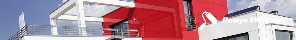 Вентилируемый фасад во Львове: особенности конструкции