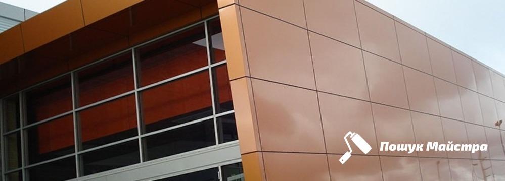 Алюминиевые фасадные системы: особенности технологии монтажа