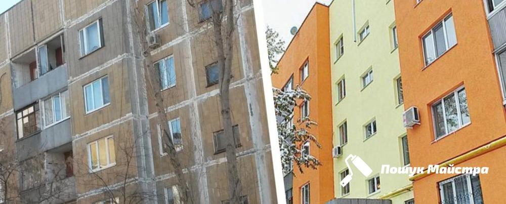 Ремонт фасадів у Львові: особливості технології