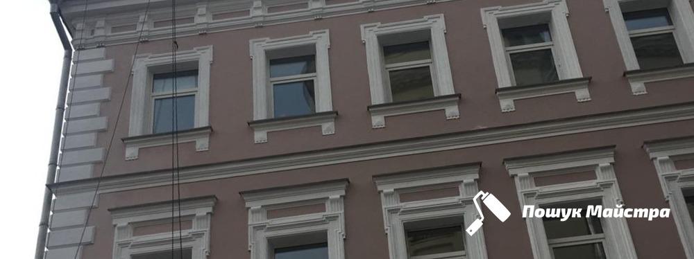 Ремонт фасадів Львів | Ціни від ремонтників