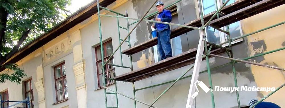 Как заказать ремонт фасадов
