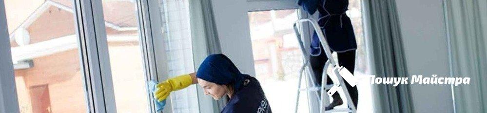 Миття вікон Львів якісними миючими засобами, ціни