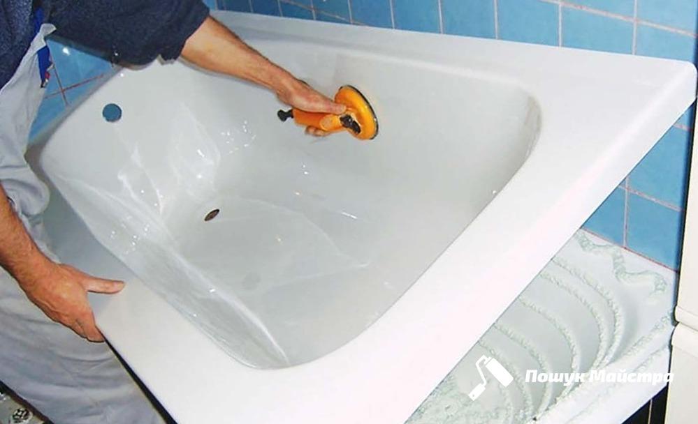 Реставрация ванны во Львове, цена на услуги