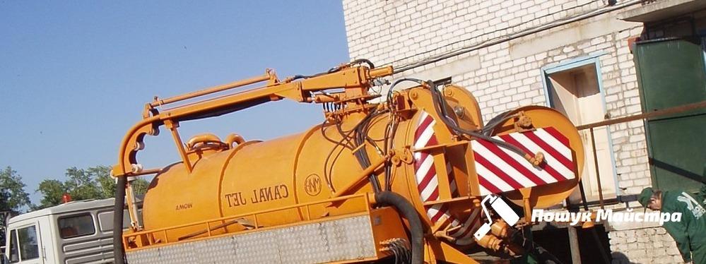 Чистка канализации во Львове: технология работ