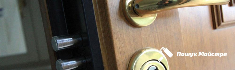 Аварійне відкриття дверей: особливості технології