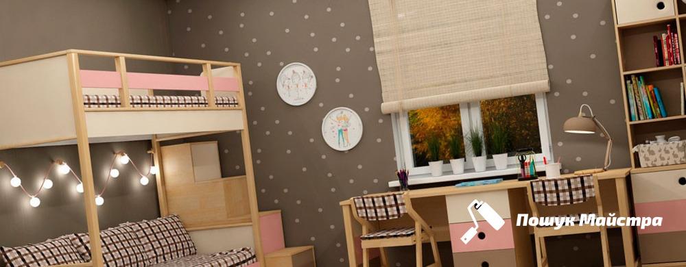 Дитячі меблі у Львові: особливості вибору