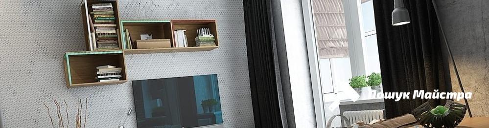 Дизайн квартири у Львові: на що слід звертати увагу