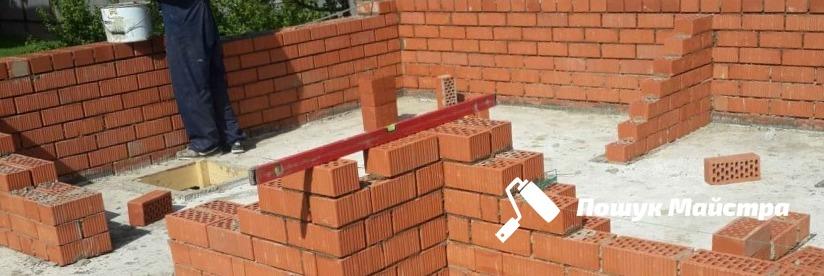 Строительство Львов | Расценки на строительные работы, прайс