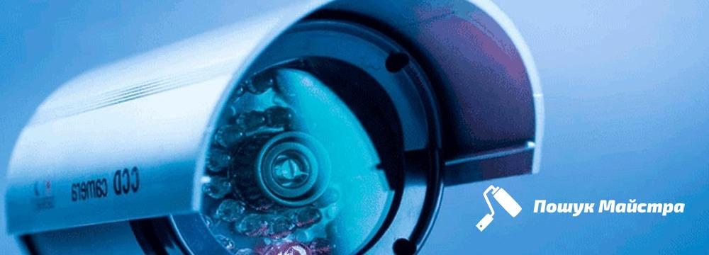 Монтаж вуличної камери: особливості технології
