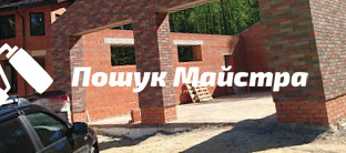 Основна технологія будівництва гаража