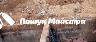 Розробка грунту у Львові