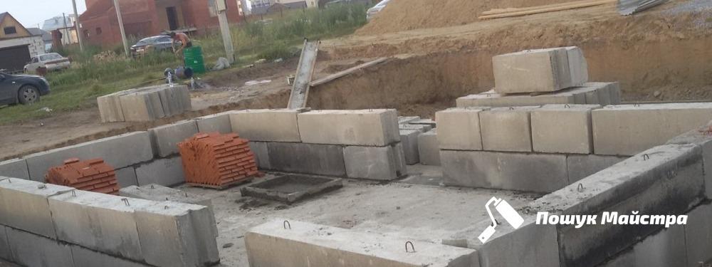 Какие бывают фундаментные блоки во Львове