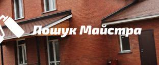Дом из кирпича Львов: цены на строительство кирпичных домов