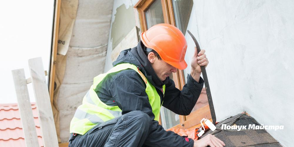 Демонтаж крыши Львов: цены, безопасность