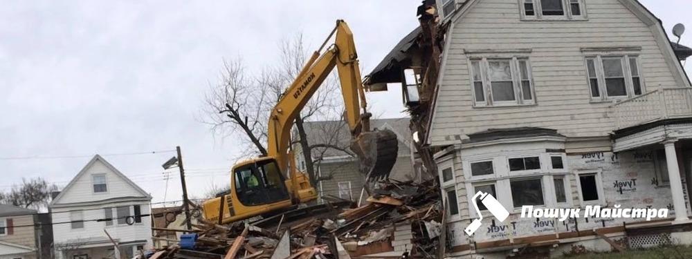 Знесення будівлі, демонтаж споруд, будівельники і ціни