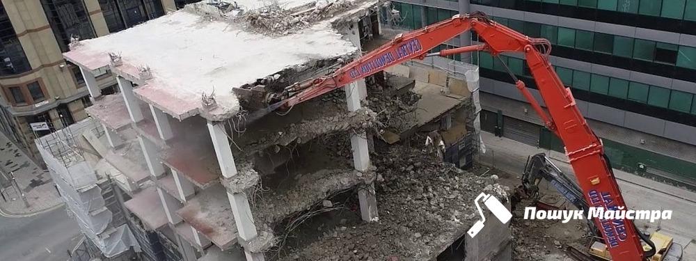 Технологія проведення демонтажу будівель