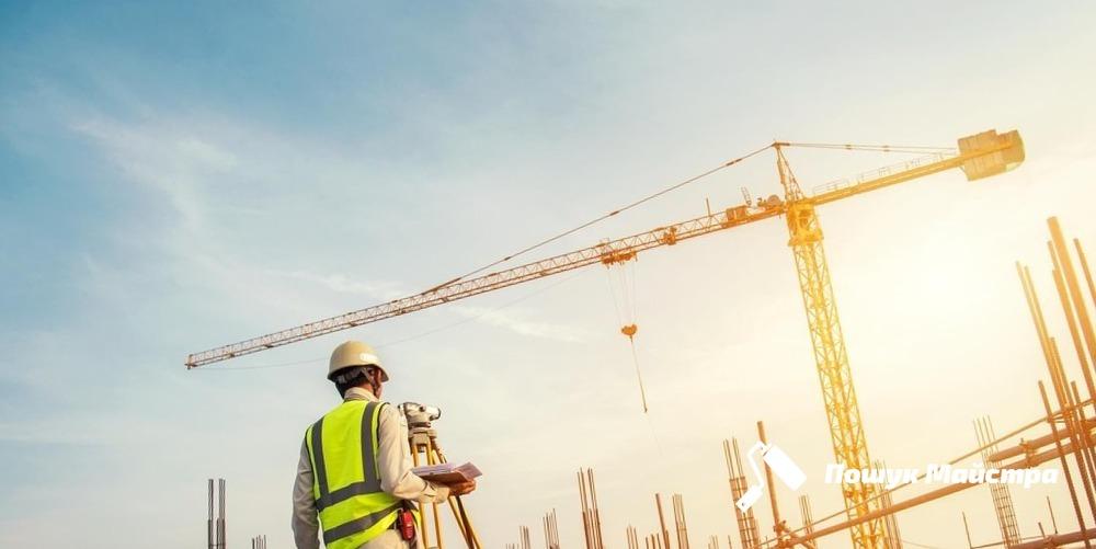 Технічний нагляд за будівництвом Львів